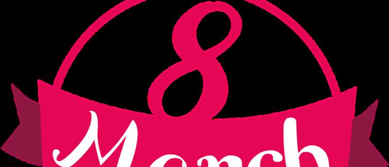 Article : Afrique : le 8 mars, journée des femmes et non pas fête de la femme